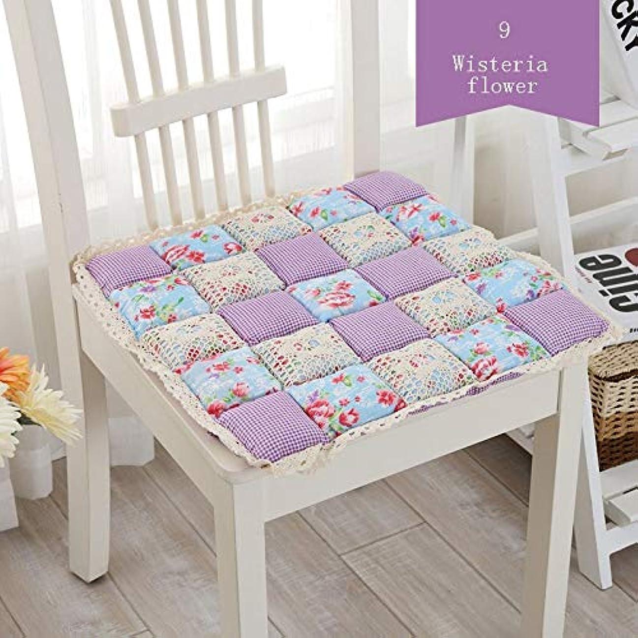 機構鑑定アジアLIFE 1 個抗褥瘡綿椅子クッション 24 色ファッションオフィス正方形クッション学生チェアクッション家の装飾厚み クッション 椅子