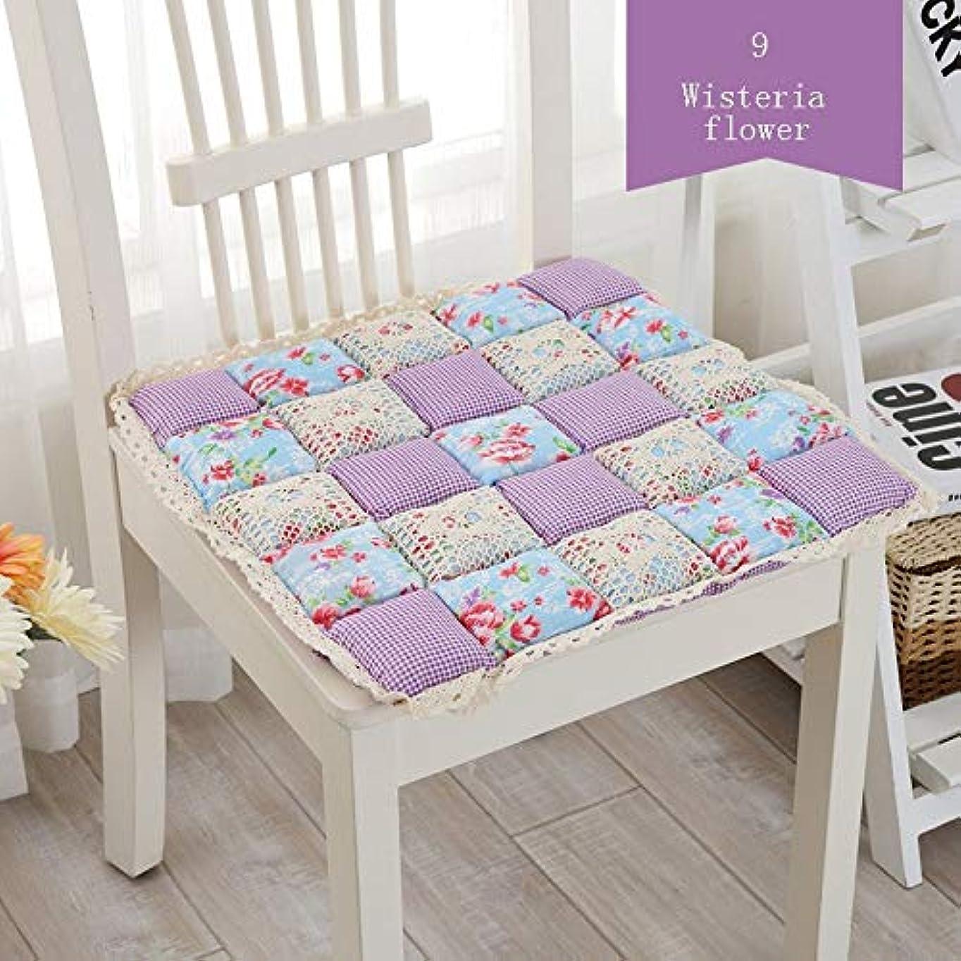 矛盾する最終芽LIFE 1 個抗褥瘡綿椅子クッション 24 色ファッションオフィス正方形クッション学生チェアクッション家の装飾厚み クッション 椅子