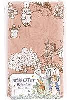 ピーターラビット™ 綿100% 枕カバー 「ウィンダミア」 43×63cm ピンク PR431503-16