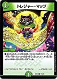 デュエルマスターズDMBD-02/クロニクル・レガシー・デッキ 風雲!! 怒流牙忍法帖/BD-02/13/R/トレジャー・マップ