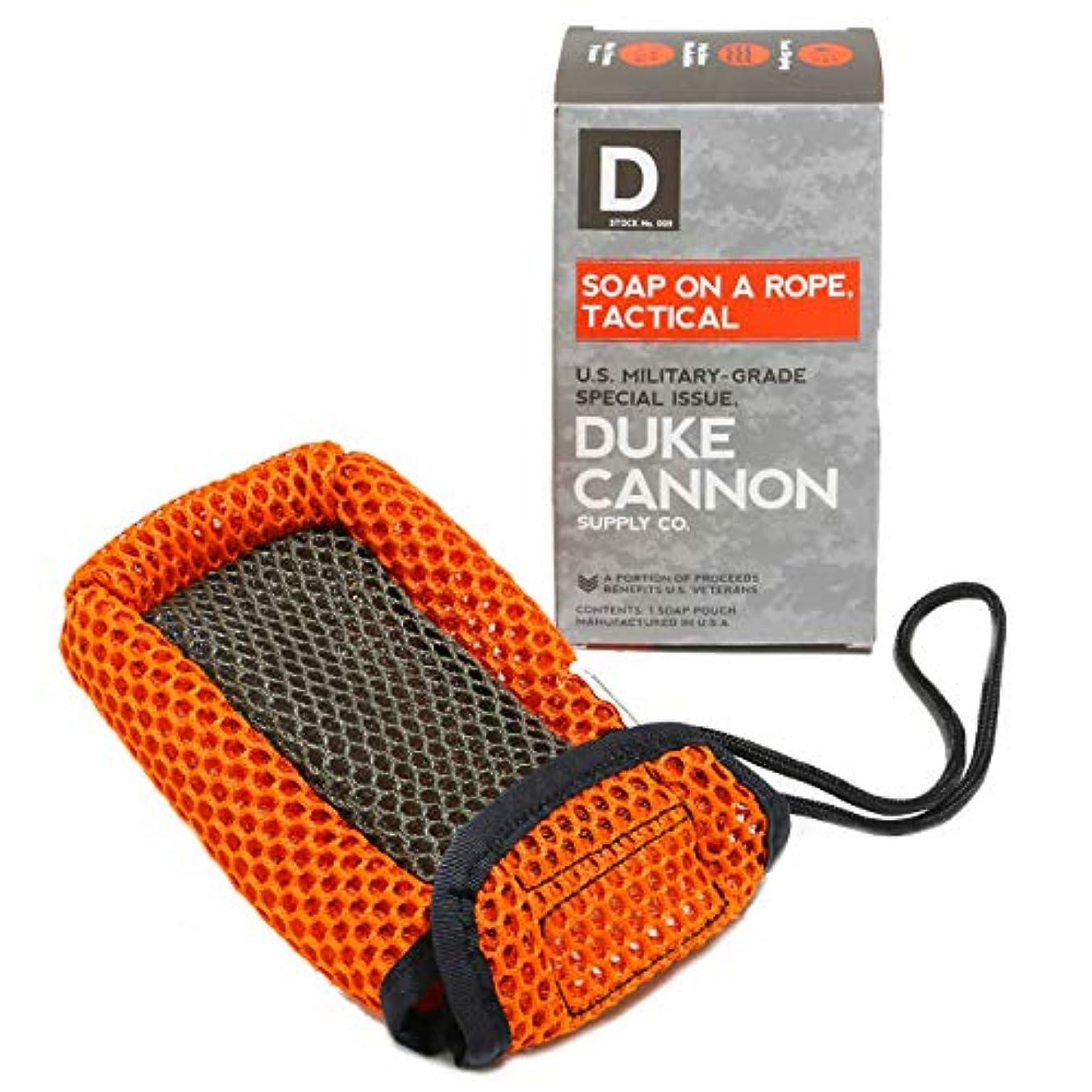 デモンストレーション改革ディーラーDuke Cannon ロープのポーチには戦術的なソープ
