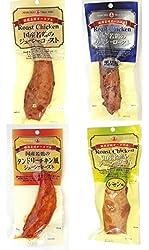 丸善 国産若鶏のジューシーロースト ノーマル、黒胡椒、タンドリーチキン、レモン味の(4種×5本づづ)20本セット