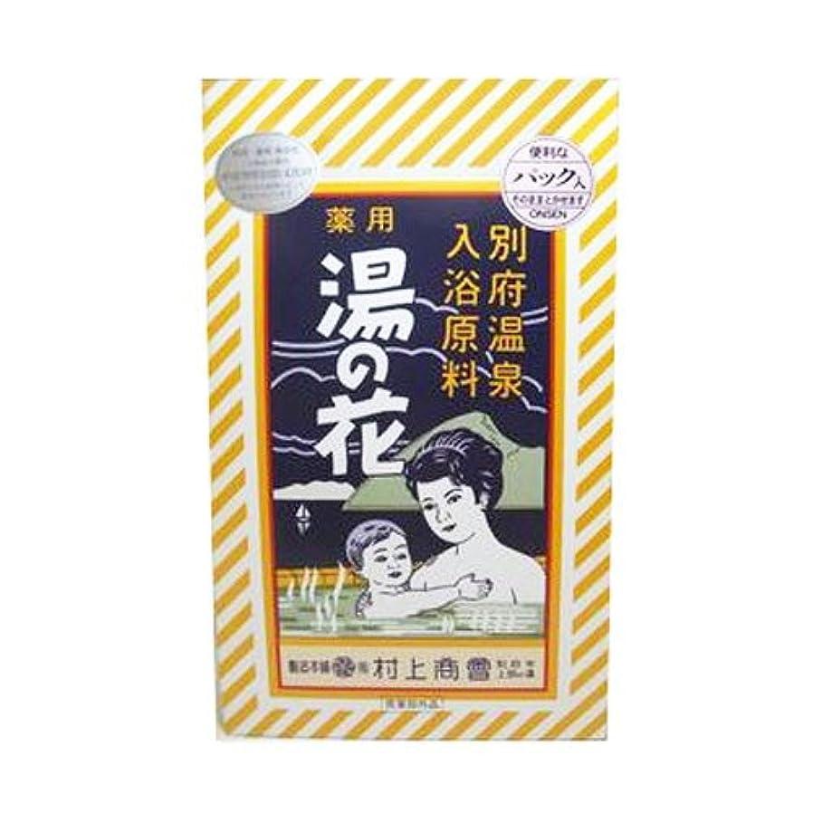 インタラクション台風フェミニン別府温泉 薬用湯の花 5袋入り