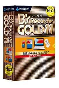 ソースネクスト B's Recorder GOLD11