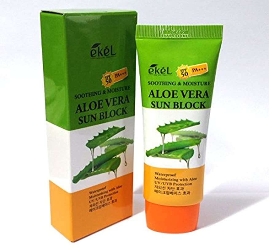 フェローシップ見るより良い[Ekel] UVスムージング&モイスチャーアロエベラサンブロックSPF 50 PA +++ 70ml / UV Soothing & Moisture Aloe Vera Sun Block SPF 50 PA +++ 70ml/ スーミング、防水、プライマー/韓国化粧品 / Soothing, Waterproof, Primer/Korean Cosmetics (1EA) [並行輸入品]