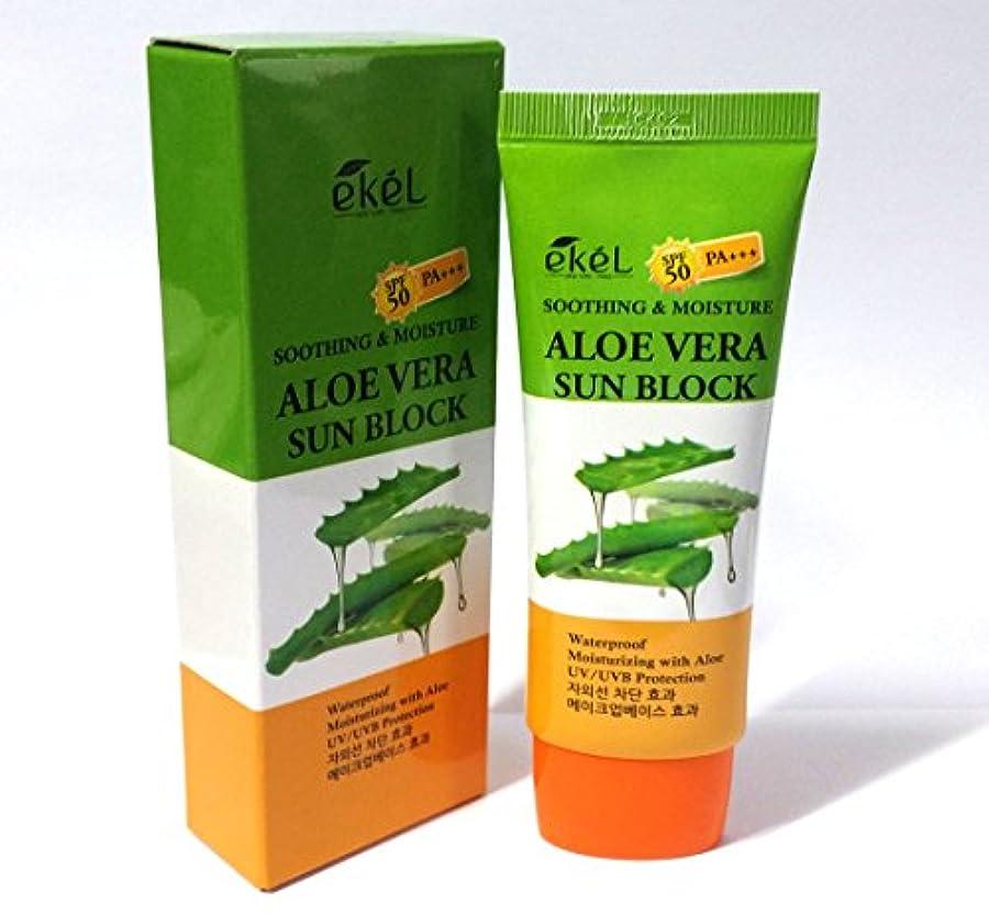平方洞察力アルコール[Ekel] UVスムージング&モイスチャーアロエベラサンブロックSPF 50 PA +++ 70ml / UV Soothing & Moisture Aloe Vera Sun Block SPF 50 PA +++...