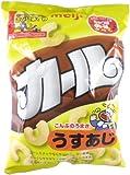 明治製菓 カールうすあじ 75g×10個 / 明治製菓