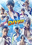 「DIVE!!」The STAGE!! Blu-ray[DMPXA-027][Blu-ray/ブルーレイ] 製品画像