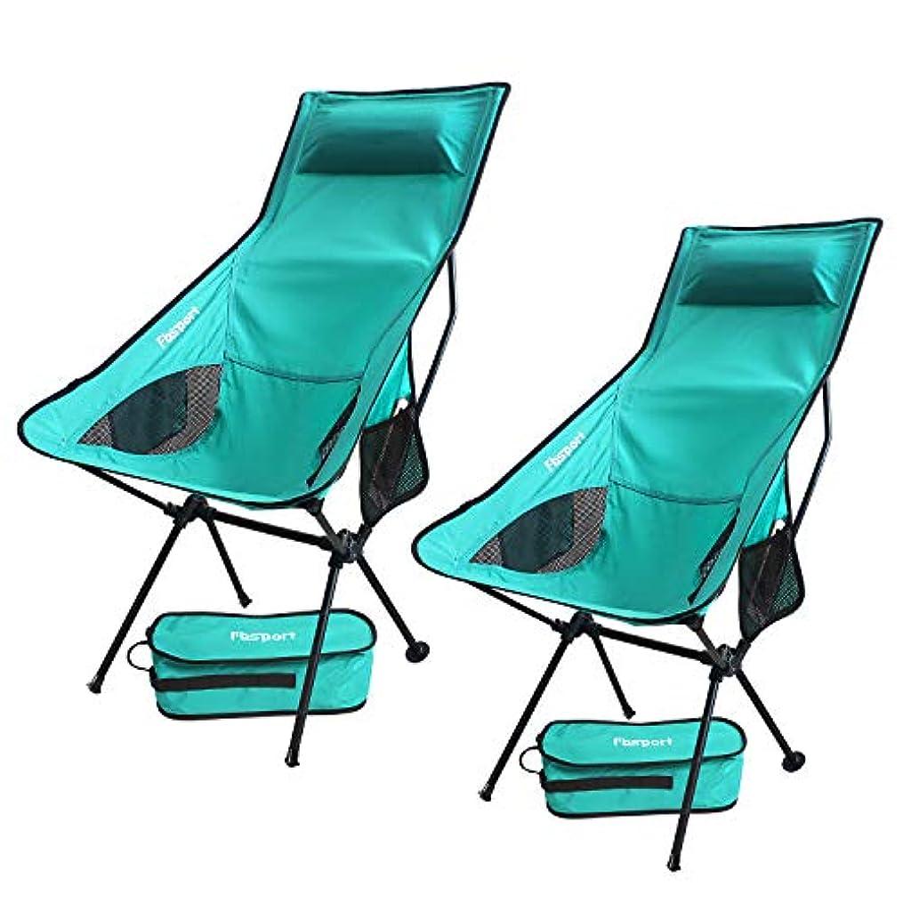 寄り添う見分けるラッチFBSPORT ポータブル折りたたみ椅子 キャンプ/ビーチ/スポーツイベント/フェスティバルに キャンプ用品アクセサリー アウトドア折りたたみ椅子