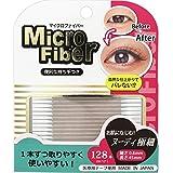 BN マイクロファイバーN レギュラー ヌーディ MFN-02 (128本)