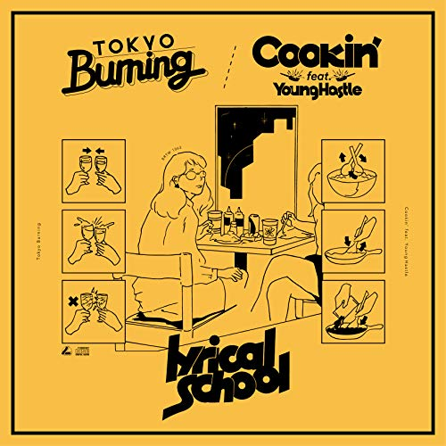 Tokyo Burning/Cookin' feat. Young Hastle