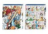 マジンボーン Blu‐ray COLLECTION VOL.2 [Blu-ray]