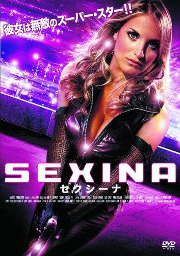SEXINA セクシーナ LBX-750 [DVD]
