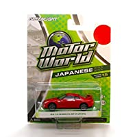 2014 NISSAN GT-R (R35) (Red) * Motor World Series 15 * 2016 Greenlight Collectibles Japanese Edition 1:64 Scale Die-Cast Vehicle [並行輸入品]