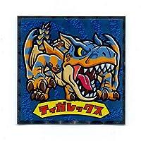 ビッ狩りマン シール No.05 【飛竜種】轟竜 ティガレックス