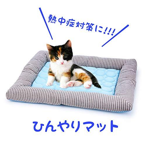 Dopet ペットベッド ペットマット 夏用 ひんやりマット 犬用ベッド マット ペット用 猫用ベッド アイスシル...