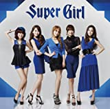 スーパーガール(初回盤A)(DVD付)/