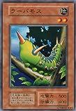 【シングルカード】 ラーバモス  型番なし-N 遊戯王OCG 第1期シリーズ