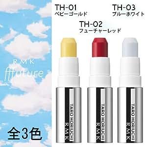RMK フューチャー チークスティック 全3色 TH-01 ベビーゴールド TH-02 フューチャーレッド TH-03 ブルーホワイト【TARO HORIUCHI】 TH-02:フューチャーレッド