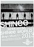 JAPAN ARENA TOUR SHINee WORLD 2013~Boys Meet U~ (初回生産限定盤) [Blu-ray] 画像