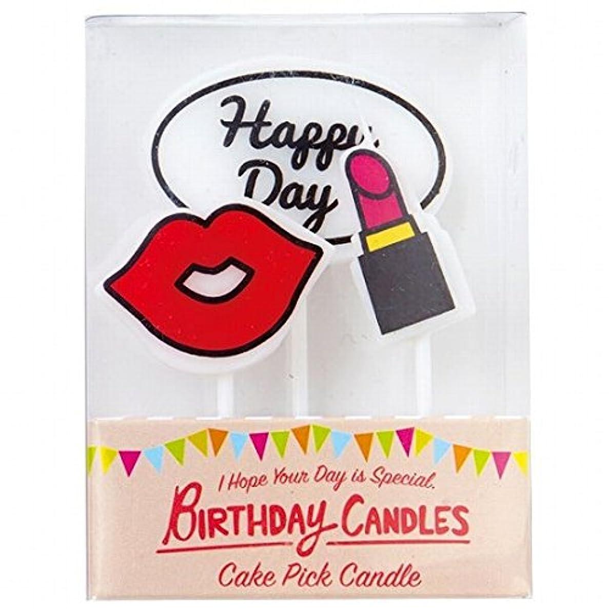 エスカレート有効遠えカメヤマキャンドル(kameyama candle) ケーキピックキャンドル 「レディ」