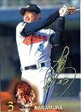 BBM1999 ベースボールカード サインパラレル No.477 中村紀洋