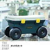 THE PARK SHOP ザ・パークショップ PARKRANGER ボックスカート