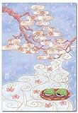 日本の食べ物 ポストカード 「桜餅」 和菓子の絵葉書 和道楽