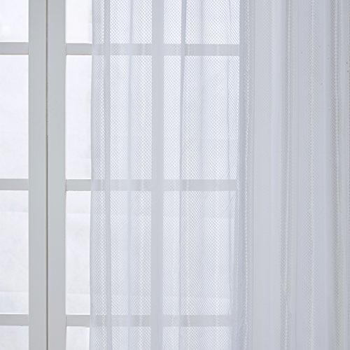 ユイツ レースカーテン 夜も透けにくいレースカーテン 外から見えにくい UVカット ミラーレースカーテン 100x213cm ホワイト1組2枚入り カーテンレールとタッセル除く
