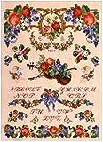 クロスステッチ(刺繍)用図案「EMS073 Victorian Sampler」