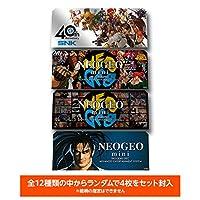 SNKゲームの売れ筋ランキング: 12 (以前はランク付けされていません)プラットフォーム:No Operating System発売日: 2018/7/24