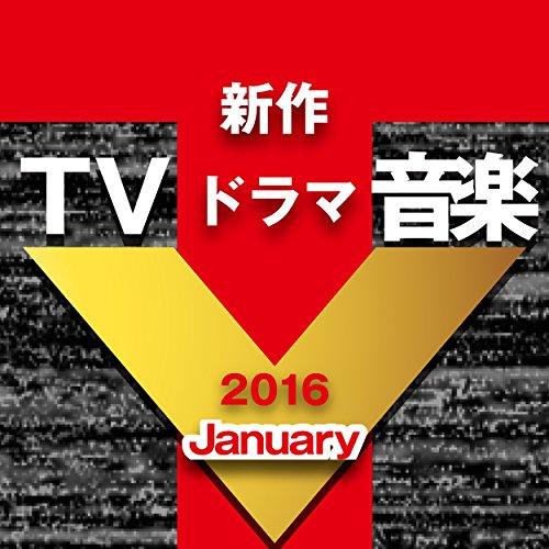 海外TVドラマ音楽VOL4