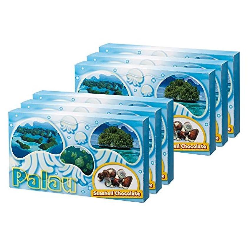 アンペア既に振幅パラオお土産 パラオ シーシェルチョコレート 6箱セット
