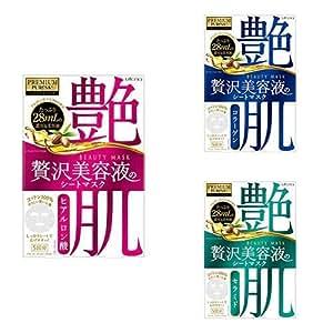 【セット買い】プレミアムプレサ ビューティーマスク ヒアルロン酸(5回分)&コラーゲン(5回分)&セラミド(5回分)
