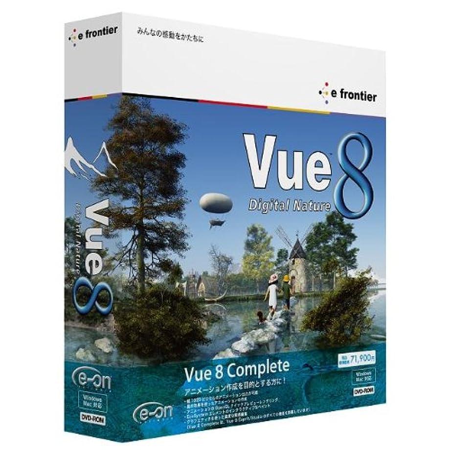 Vue 8 Complete