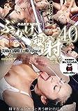 ぶっかけ顔射 40発 TEPPAN [DVD]