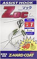 メジャークラフト ZOC ダブルフック HD10#1 釣り針