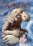 ネオ・ウルトラQ VOL.3[DVD]