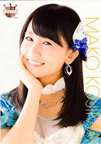 【小嶋真子】第91弾 AKB48 公式生写真ポスター (A4サイズ)