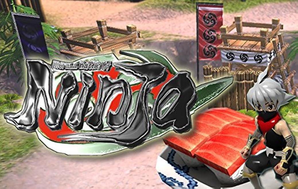 原点ビーズ登山家Diorama Battle of NINJA(ジオラマ?バトル?オブ?NINJA) 【日本語/英語/中国語(簡体字)】 オンラインコード版