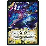 デュエルマスターズ/DMX-21/057/SR/究極銀河ユニバース/光/進化クリーチャー