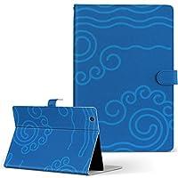 igcase d-01J dtab Compact Huawei ファーウェイ タブレット 手帳型 タブレットケース タブレットカバー カバー レザー ケース 手帳タイプ フリップ ダイアリー 二つ折り 直接貼り付けタイプ 004221 その他 模様 青