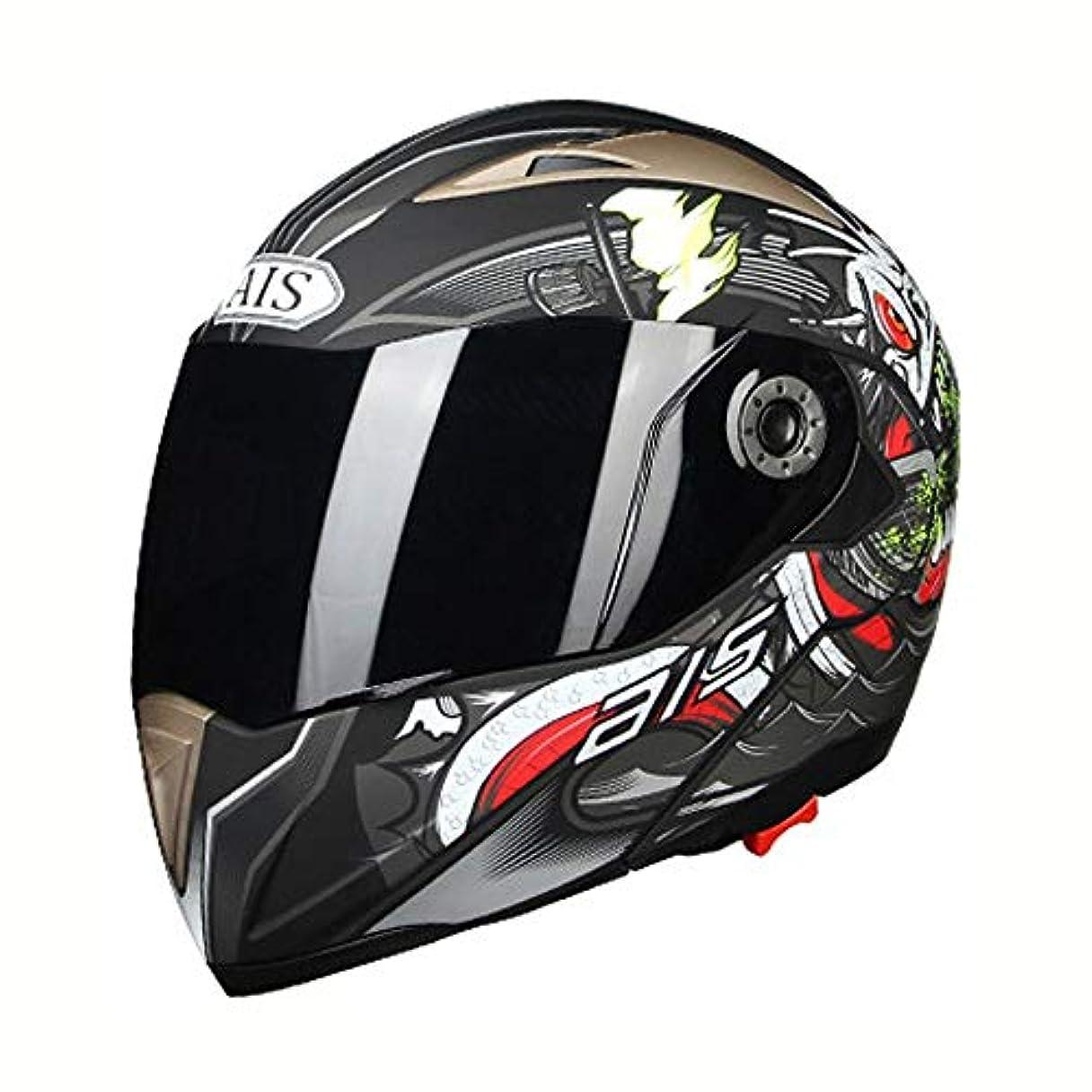 部分的に湾浸食ETH オートバイメンズフルカバーヘルメットダブルレンズ電動車機関車屋外乗馬オープンフェイスヘルメットビッグマウスフィッシュグラフィティABS 保護 (Size : XXL)