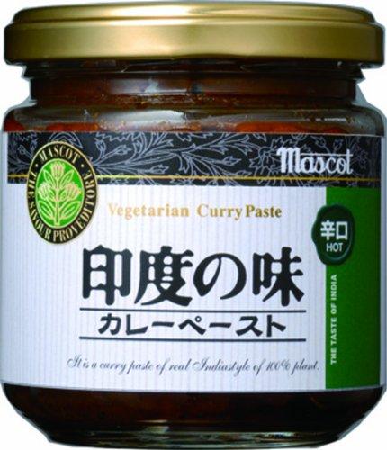 マスコット 印度の味 辛口 カレーペースト 瓶180g