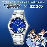 シンデレラガールズ 5周年記念 限定時計 アイドルマスター シンデレラガールズ×セイコー (SEIKO) スピリット