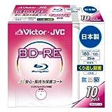 Victor 映像用ブルーレイディスク くり返し録画用 25GB 2倍速 保護コート(ハードコート) ワイドホワイトプリンタブル 10枚 日本製 BV-E130JW10