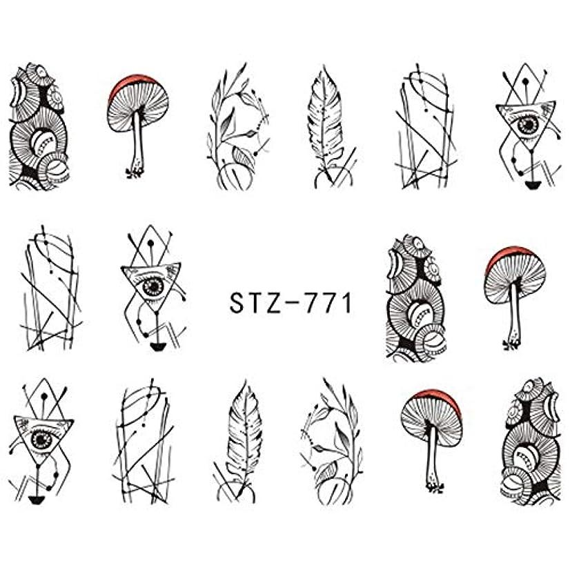 Yan 3個入りウォーターデカールネイルステッカー(STZ766) (色 : STZ771)