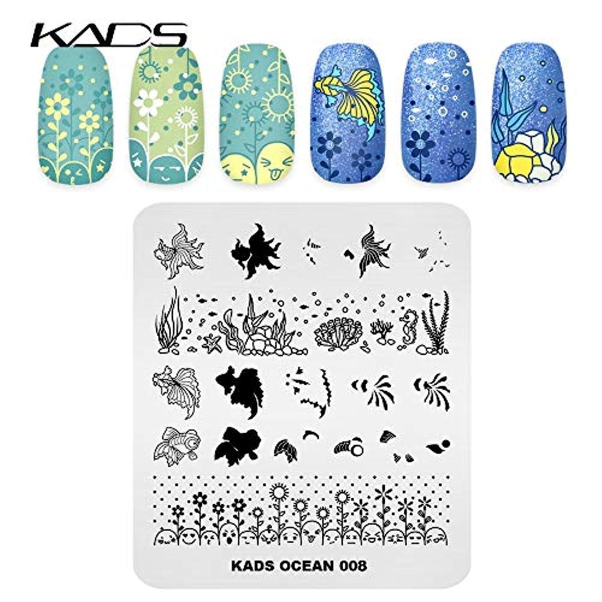 宿るペダル決定KADS ネイルアートスタンピングプレート パターンスタンプテンプレート ネイルイメージプレート (OC008)