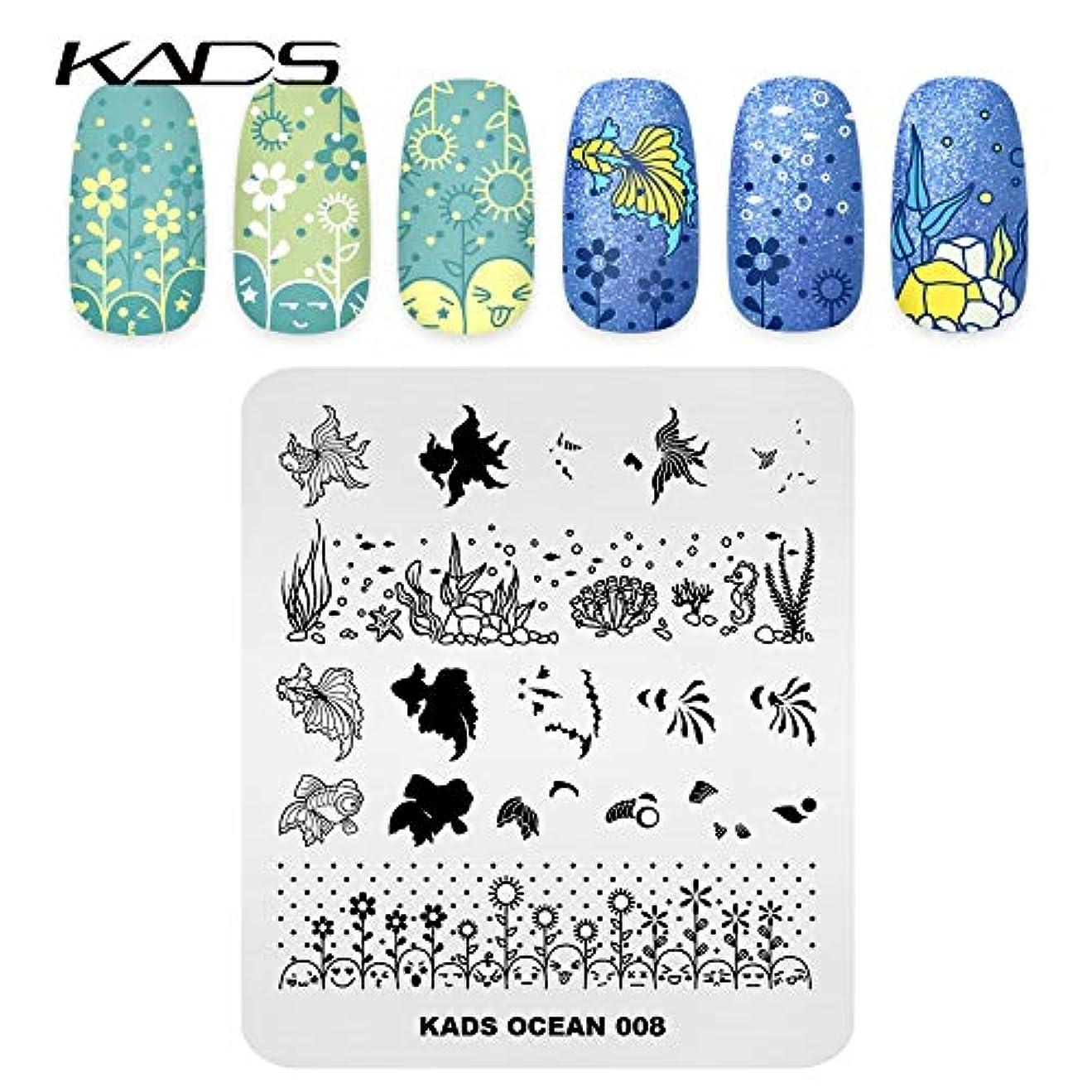 調子暫定の剪断KADS ネイルアートスタンピングプレート パターンスタンプテンプレート ネイルイメージプレート (OC008)