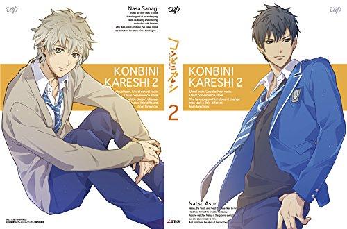 コンビニカレシ Vol.2 (限定版)[Blu-ray]